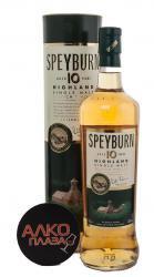Speyburn 10 years виски Спейберн 10 лет