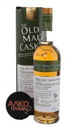 Craigellachie Old Malt Cask 9 years old виски Крэйгелачи Олд Молт Кэск 9 лет
