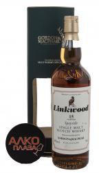 Linkwood 15 years виски Линквуд 15 лет