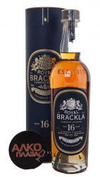 Royal Brackla 16 Years Old 0.7l in tube виски Роял Бракла 16 лет 0.7 л. в тубе