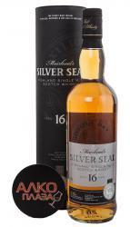 Muirheads Silver Seal 16 years виски Мюрхедс Сильвер Сил 16 лет