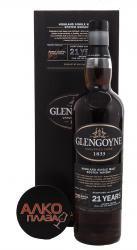 Glengoyne 21 years виски Гленгойн 21 лет