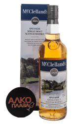 McClellands Speyside - виски Макклелланд Спейсайд 0.7 л
