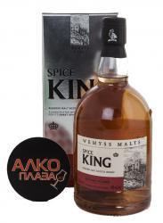 Wemyss Malts Spice King 12 years виски Вимс Молтс Спайс Кинг 12 лет