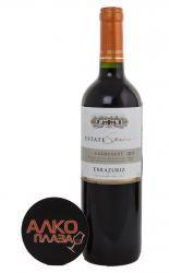 Errazuriz Carmenere Max Reserva чилийское вино Эразурис Карменер Макс Резерва