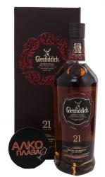 Glenfiddich 21 years old виски Гленфиддик 21 лет