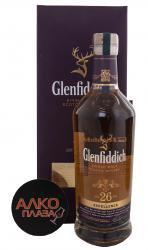 Glenfiddich Excellence 26 Years Old 0,7l Виски Гленфиддик Экселенс 26 лет выдержки 0,7л в п/у