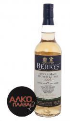 Berrys Caperdonich 1994 wooden box Виски односол Беррис Капердоник 1994г