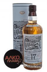 Craigellachie 17 Виски Крейгелачи 17