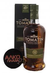 Tomatin 12 years виски Томатин 12 лет
