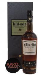 Tullibardine 20 years old виски Тулибардин 20 лет
