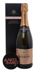 Henriot Brut Rose шампанское Энрио Брют Розе