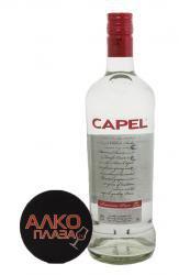 Pisco Capel виноградное бренди Писко Капель