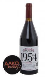 Ivanovka Baglari 1954 Madrasa Азербайджанское вино Ивановка Баглари 1954 Мадраса