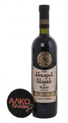 Absheron Sharab Madrasa Азербайджанское вино Абшерон Шараб Мадраса