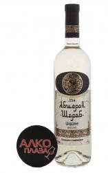 Absheron Sharab Chardonnay Азербайджанское вино Абшерон Шараб Шардоне