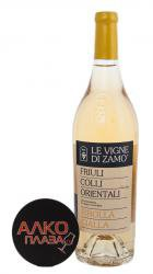 Le Vigne Di Zamo Friuli Colli Orientali Ribolla Gialla Итальянское вино Риболла Джалла Фриули Колли Ориентали