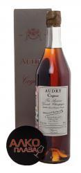 Audry Ancienne Cognac Коньяк выдежка 50 лет Одри Ансиен