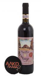 Staryj Baku Chinar Азербайджанское вино Старый Баку Чинар