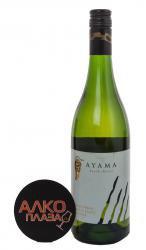Ayama Chardonnay Сhenin Blanc Viognier Paarl Южно-африканское вино Аяма Шардоне Шенин Блан Вионье Паарл