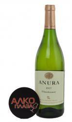 Anura  Chardonnay category W.O./В.О Южно-африканское вино Анура Шардоне категории W.O./В.О