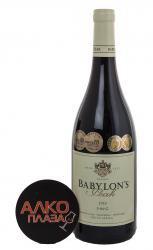 Babylons Peak S-M-G Южно-африканское вино Бебилонс Пик Шираз-Мурведр-Гренаш 2010