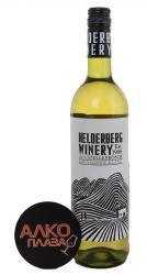 Helderberg Wijnmakerij Stellenbosch Sauvignon Blanc Южно-африканское вино Хельдерберг Винмакерий Стеленбош Совиньон Блан