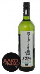 La Carpa Chenin blanc Южно-африканское вино Ла Карпа Шенин блан