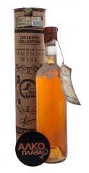 Old Ijevan 1991 Collection Армянское вино Старый Иджеван 1991 коллекционное в тубе