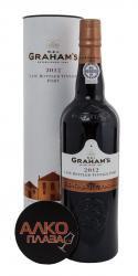 Grahams Late Bottled Vintage Port 2012 Портвейн Лейт Ботлд Винтаж 2012
