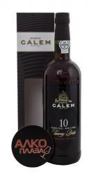 Calem 10 Years Old Tawny 0.75l портвейн Калем 10 лет Тони 0.75 л.