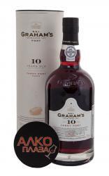 Grahams Tawny Port 10 years 4.5l портвейн Грэмс Тони Порт 10 лет 4.5л