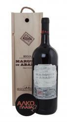 Marques De Abadia Crianza Испанское Вино Маркес де Абадиа Крианца ДО 2014г в деревянной упаковке