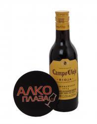 Campo Viejо Tempranillo Rioja Вино Кампо Вьехо Темпранильо
