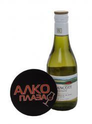 Brancott Estate Marlborough Sauvignon Blanc 2016 Вино Бранкотт Истейт Мальборо Совиньон Блан 2016г