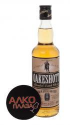 Oakeshott 500 ml виски Оакшотт 0.5 л