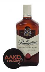 Ballantines Finest 700 ml виски Баллантайнс Файнест 0.7 л