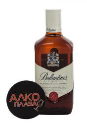 Ballantines Finest 500 ml виски Баллантайнс Файнест 0.5 л