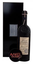 Lheraud Cognac Petite Champagne 1980 коньяк Леро Птит Шампань 1980 года