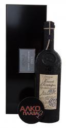 Lheraud Cognac Grande Champagne 1983 коньяк Леро Гранд Шампань 1983 года