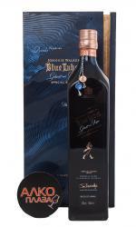 Whisky Lohnnie Walker Blue label Ghost and Rare Виски Джонни Уокер Блю Лейбл Гоуст энд Рейр