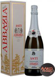 Abbazia Asti Spumante gift box шампанское Аббация Асти Спуманте п/у