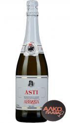 Abbazia Asti Spumante итальянское шампанское Аббация Асти Спуманте