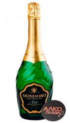 Asti Mondoro шампанское Асти Мондоро