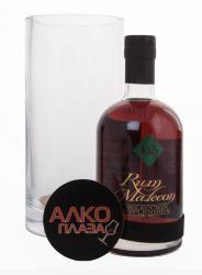 Rum Malecon Seleccion Esplendida 1979 gift box Ром Малекон Селексьон Эсплендида 1979г
