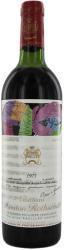 Chateau Mouton Rothschild Pauillac AOC 1-er Grand Cru Classe 1975 1.5l французское вино Шато Мутон Ротшильд Пойяк 1-й Гран Крю Классе 1975 1.5 л.