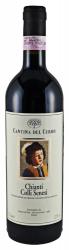Chianti Colli Senesi Итальянское вино Кьянти Колли Сенези