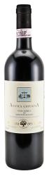 Vino Nobile di Montepulciano Vigneto Antica Chiusina Итальянское вино Нобиле Монтепульчано Виньето Антика Кьюзина