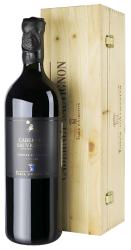 Cabernet Sauvignon Итальянское вино Каберне Совиньон