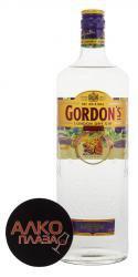 Gordons джин Гордонс 1 л